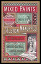 Alston Manufacturing Company
