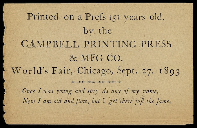 CampbellPress#5-150