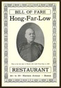 Hong-Far-Low