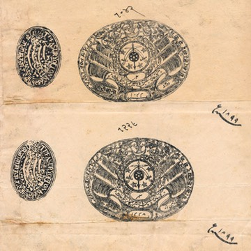 IndianSeals150