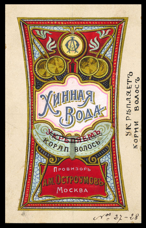 RussianQuinineWater150