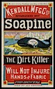 Kendall Manufacturing Company / Soapine